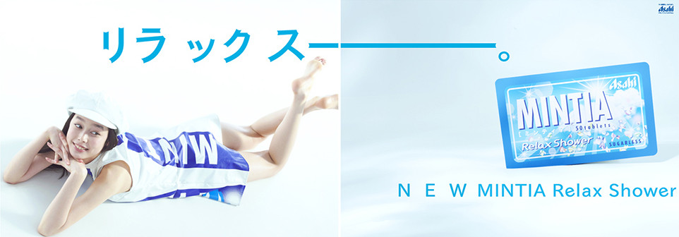 ASAHI MINTIA Relax Shower