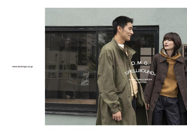D.M.G. & SPELLBOUND 2018 A&W