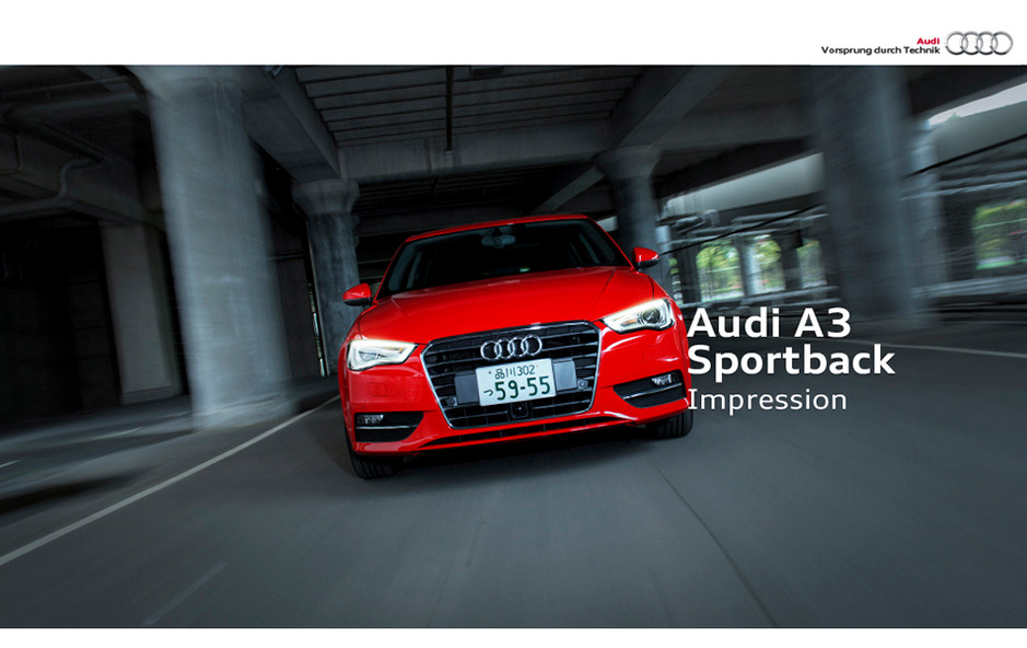 Audi A3 香川真司