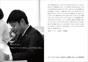 16.MUSASHI corporation-2