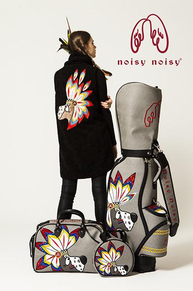 noisy noisy