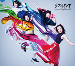 Sphere (Sign)