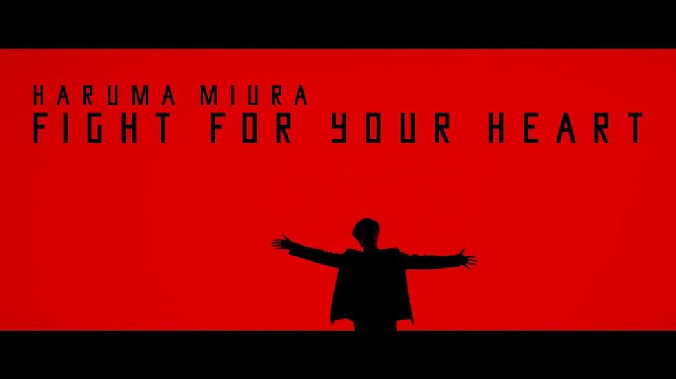 三浦春馬「Fight for your heart」Music Video