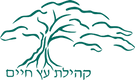 etzchayim logo.png