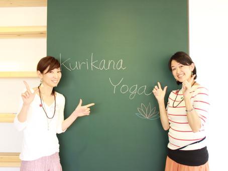 【残り2名】【オンライン】ヨガ教師養成講座のお知らせ