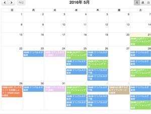 5月Kana-Yogaスケジュール