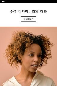 아프리카계 미국인 여성의 초상화가 포함 된 이메일 캠페인 템플릿.