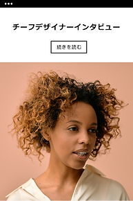 アフリカ系アメリカ人女性のポートレートを使用したメルマガキャンペーンのテンプレート。