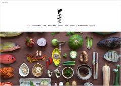 Tougura | Restoran