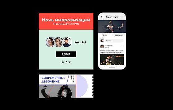 """Афиша мероприятия с кнопкой """"Регистрация""""."""