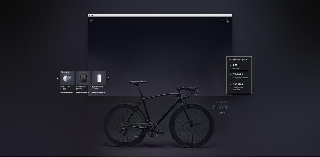 Интернет-магазин, посвященный производству велосипедов, с черным горным велосипедом, обзором магазина за 7 дней, галереей продуктов и мобильной кассой.