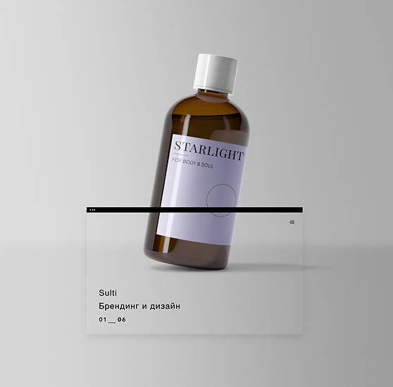 Бутылка мыла для тела с пурпурной этикеткой.