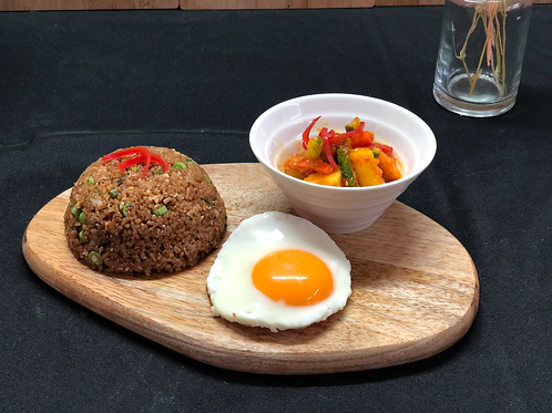 Kampong Fried Rice with Fried Egg & Achar