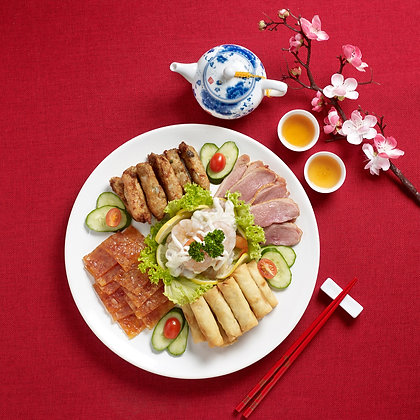 Prosperity Fortune Platter & Steamed Fragrant Rice wrapped in Lotus Leaf
