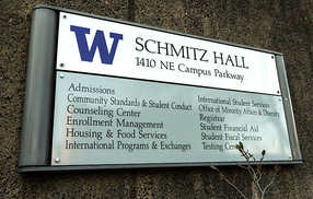 3rd_schmitz hall-6369.jpg