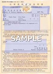 SOS Brasil certificado de elegibilidade sample