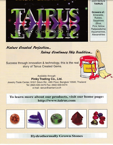 old advert 11.png