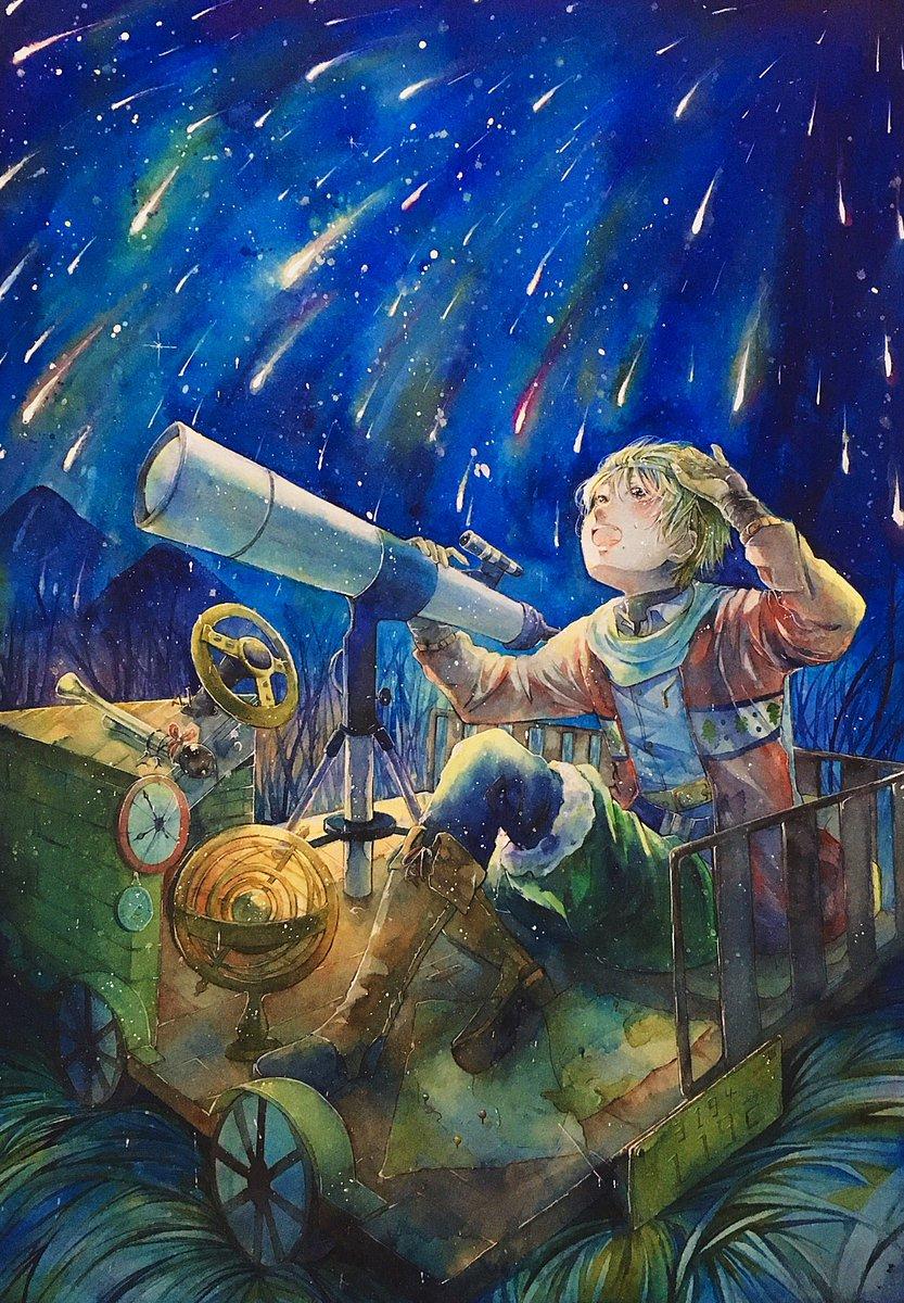 流星群と魔法