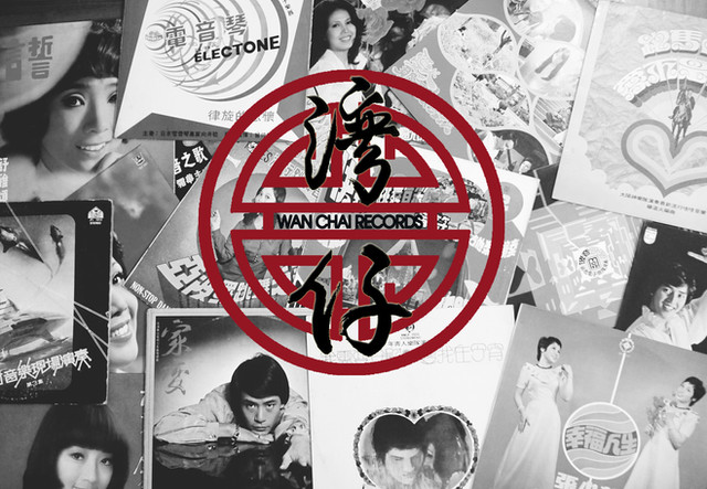 WAN CHAI RECORDS