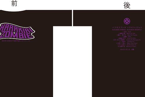 Tシャツ 紫ロゴ L