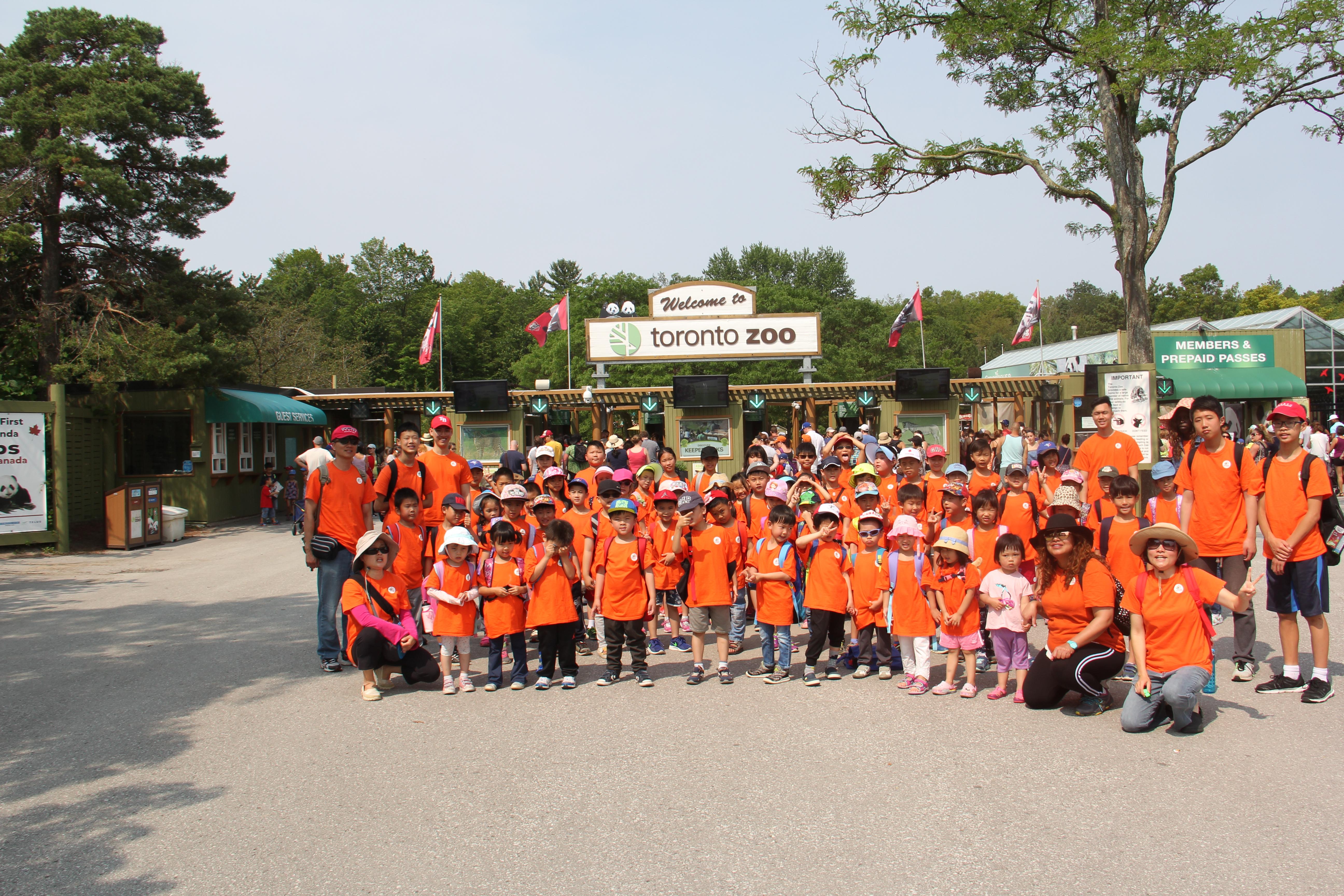 Summer Camp 17