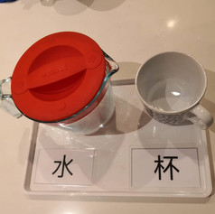 [Cup and Water] Water Station