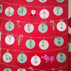 [Scratch stickers] Christmas Calendar