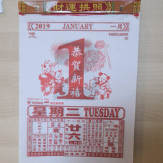 [Calendar] Dates and Numbers