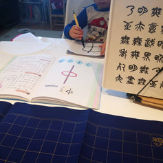 [Chinese Calligraphy] Practicing Together