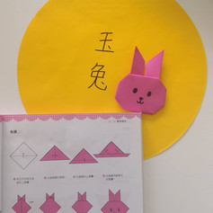 [Origami] Moon Rabbit (月兔)