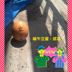 [Science Experiment] Standing Egg (立蛋)