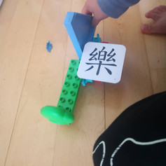 [Lego] Construction
