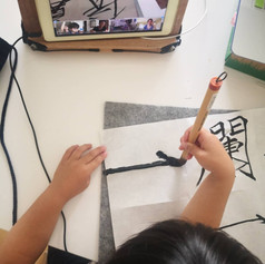 [Chinese Calligraphy] One 一