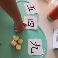 [Flashcards] Counting and Numbers