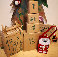[DIY Decoration] Christmas Wrapping