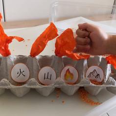 [Egg Carton] Volcano