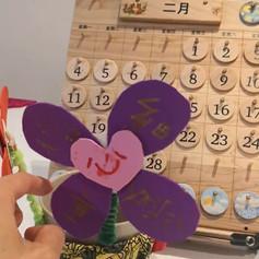 [Paper Craft] Valentines' Pinwheel