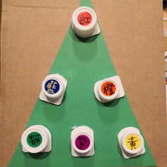 [Bottle Caps] Christmas Tree