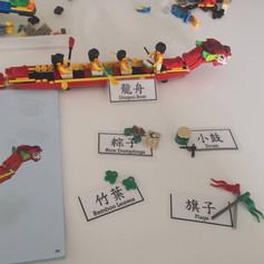 [Lego] Dragonboat