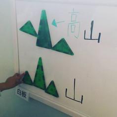 [Whiteboard] Mountains