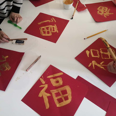 [Painting] Lunar New Year Decoration