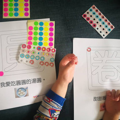 [Stickers] Circle vs Round