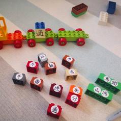 [Duplo] Trains