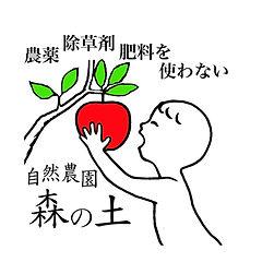 農園マーク新.jpg