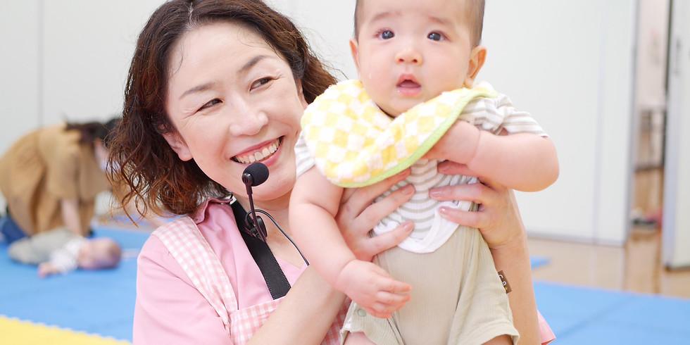 うたうベビマ基本②|足のベビマ|ママのためのおちんちん講座|2か月~12か月