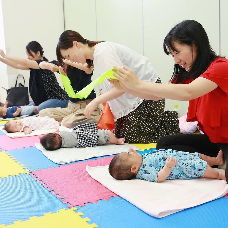 うたうベビマ基本② 足のベビマ 感情的にならない子育て 2か月~12か月