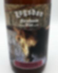 ZuurPruim 2020 bottle.JPG