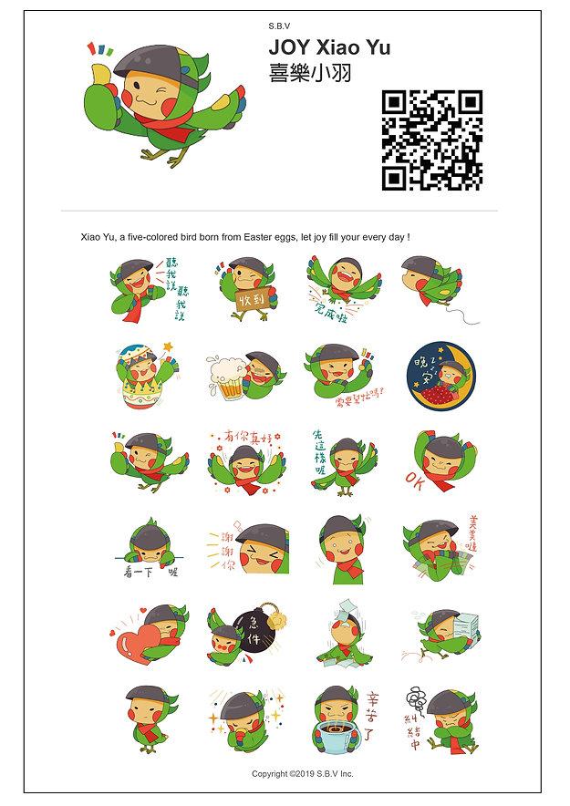 line貼圖宣傳-01.jpg