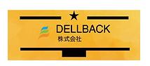 DELLBACK