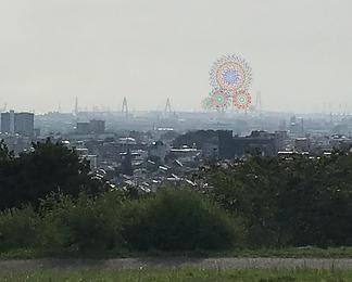 遠方イメージ.png